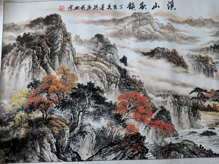 Schilderij - Papier - Large Chinese Painting on paper with Landscape  - China - eind 20e / 21e eeuw