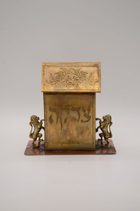 charity box - Copper