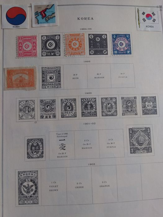 Azië 1884/2013 - Selection of Korea, Ancient, South and North