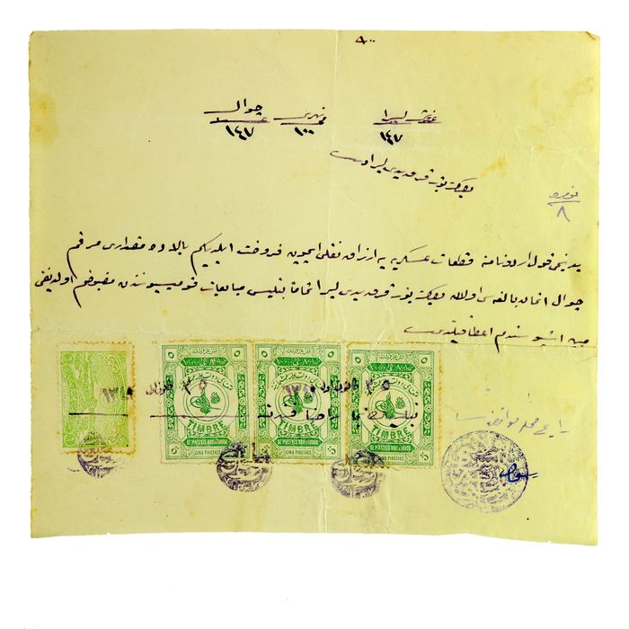 Manuscript; Military Food Supply Sale Document in Ottoman Language - 1926