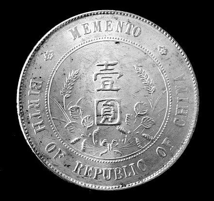 Chine - 1 Dollar (Yuan) - Republic of China, ND (1927) 'Sun Yat-sen, Gründung der Republik' - Argent