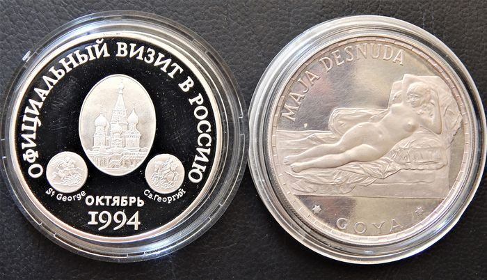 "Russia & Equatorial Guinea - 100 Pesetas 1970 ""Goya´s Naked Maja"" + Medal 1994 'Royal Visit to Russia'  - Silver"