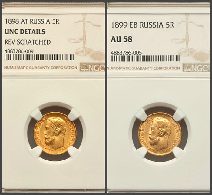 Russia - 5 Rouble 1898 + 5 Rouble 1899 Nicholas II in NGC Slabs (2 pieces)  - Gold