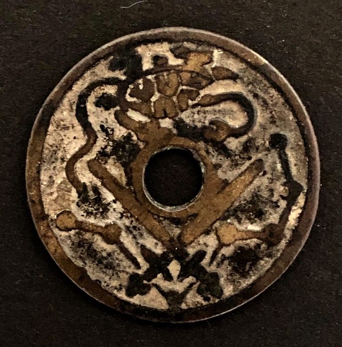 China - AE Astrology Amulet / Charm coin - Ming dynasty (c.a. 15th century) - Brons