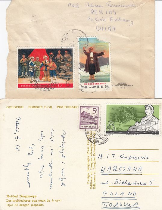 Volksrepubliek China 1964/1968 - 1 letter and 12 postcards