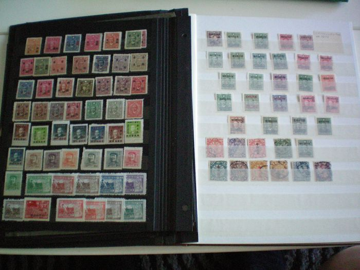 China - 1878-1949 1897/1961 - Collection of 1090 Chinese stamps from 1897 to 1961 mint** and mint without gum