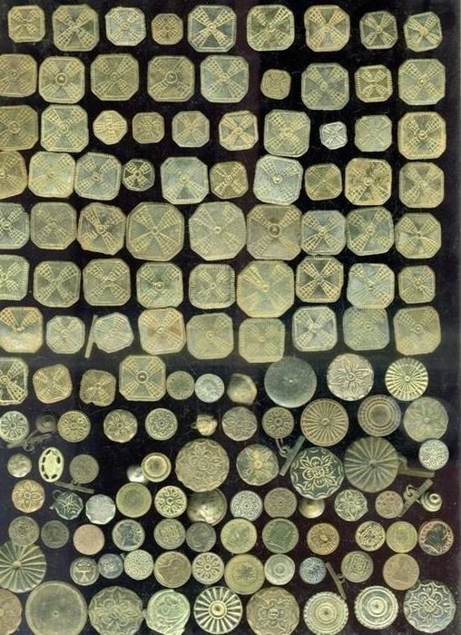Early medieval Bronze Button Collection - (139)