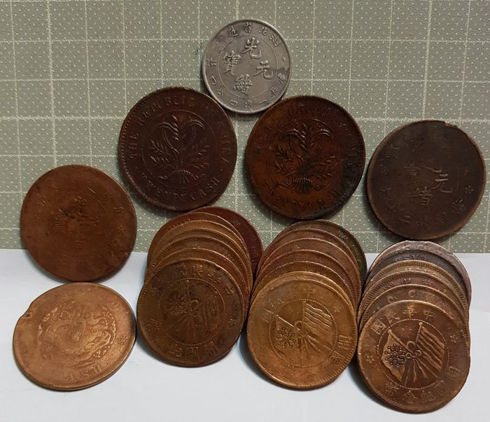 Chine - Lot of 26 various coins (19-20th Century) include silver Hupeh 20 Cents