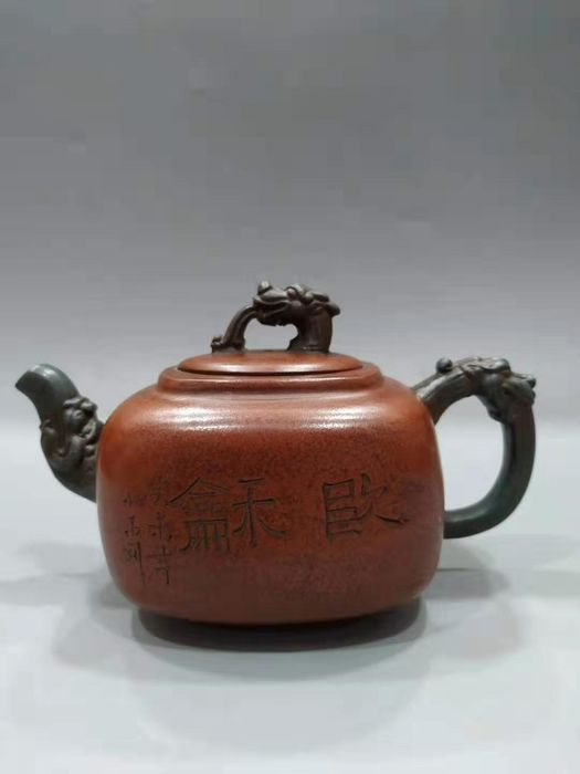 Theepot - Yixing klei - In style of the artist - China - Modern