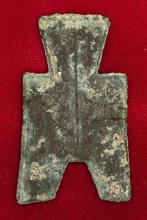 China - Spade- shaped money, AE 'Pin Yang' - Zhou dynasty, Warring States period (ca. 500 - 221 B.C.), state Lin Fen  - Brons