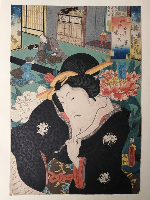 Xilografía original - Utagawa Kunisada (1786-1865) - No. 45, Hashihime: Actor Nakayama Tomisaburô I, from the series Fifty-four Chapters of Edo Purple  - 1852