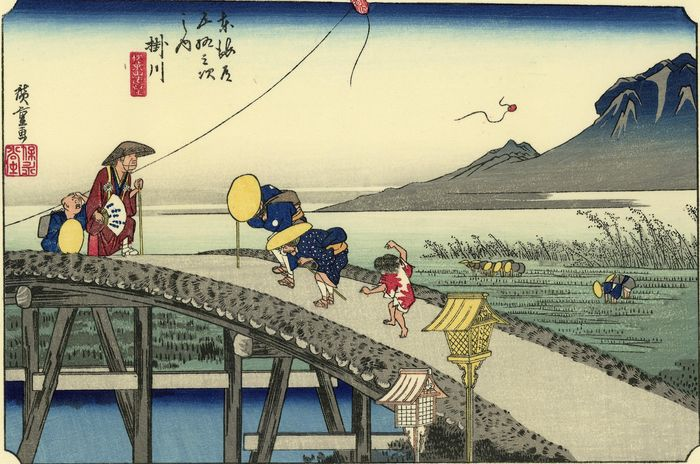 "Holzschnitt (Nachdruck) - Utagawa Hiroshige (1797-1858) - Distant View of Mount Akiba at Kakegawa - ""Fifty-three Stations of the Tokaido Road"" - Ende des 20. Jahrhunderts"