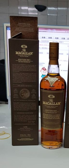Macallan Edition No 1 - 700 ml