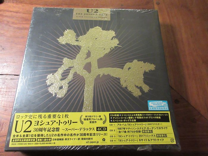 U2 - The Joshua tree Super deluxe cd boxset - Japan - CD Box set - 2017/2017