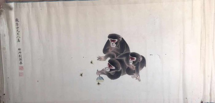 painting (1) - Several colors - paper - monkey - schilderij - China - 19th / 20th C