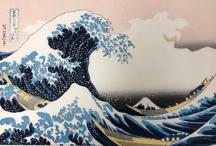 "Woodblock print (reprint), Published by Unsodo - Katsushika Hokusai (1760-1849) - 'The Great Wave off Kanagawa' - From the series ""Thirty-six Views of Mount Fuji"" - ca. 1980s"