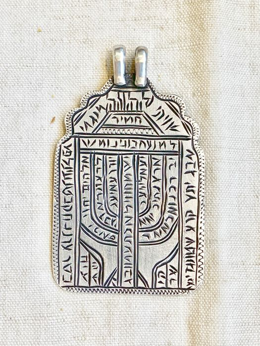 """judaica - a kabbalistic Amulet """"shiviti """" for protection against evil eye / health / luck    - .800 silver - Jewish Persian artist  - Iran - Early 20th century"""