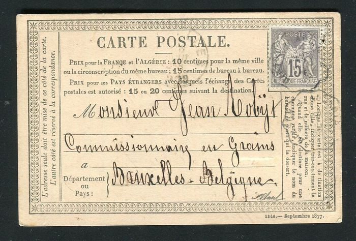 Frankrijk 1878 - Rare Hirson precursor card to Brussels - Hirson carrier line to Aumale