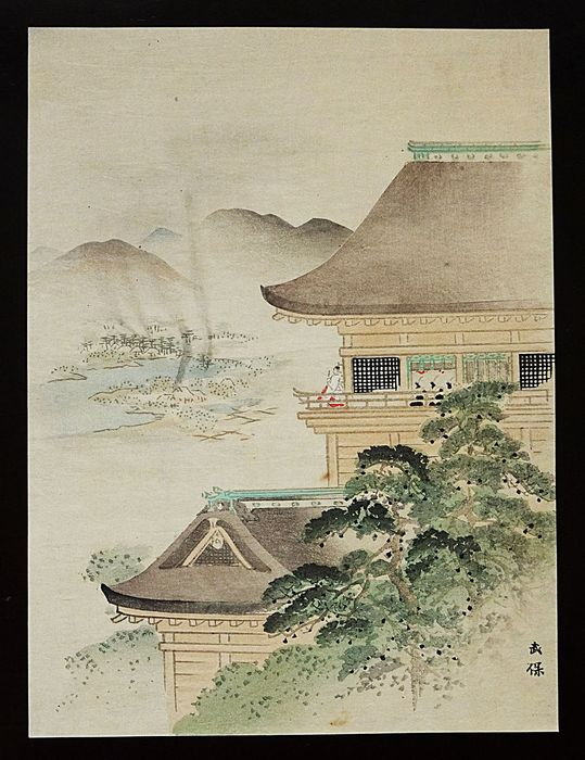 Woodblock print (reprint) - Priest looking out from a temple veranda - Signed 'Takeyasu' 武保 - Early 20th century