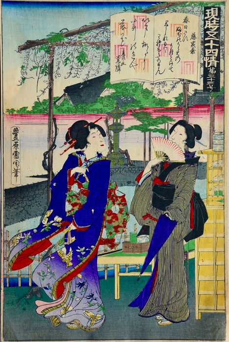 """Original woodblock print - Toyohara Kunichika (1835-1900) - 'Chapter 33' - From the series """"Fifty Four Loves of Contemporary Genji"""" - around 1884"""