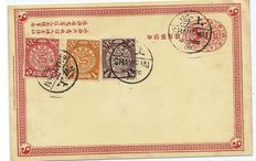 China - 1878-1949 - China old  imperial dragon card + other interesting postal letters
