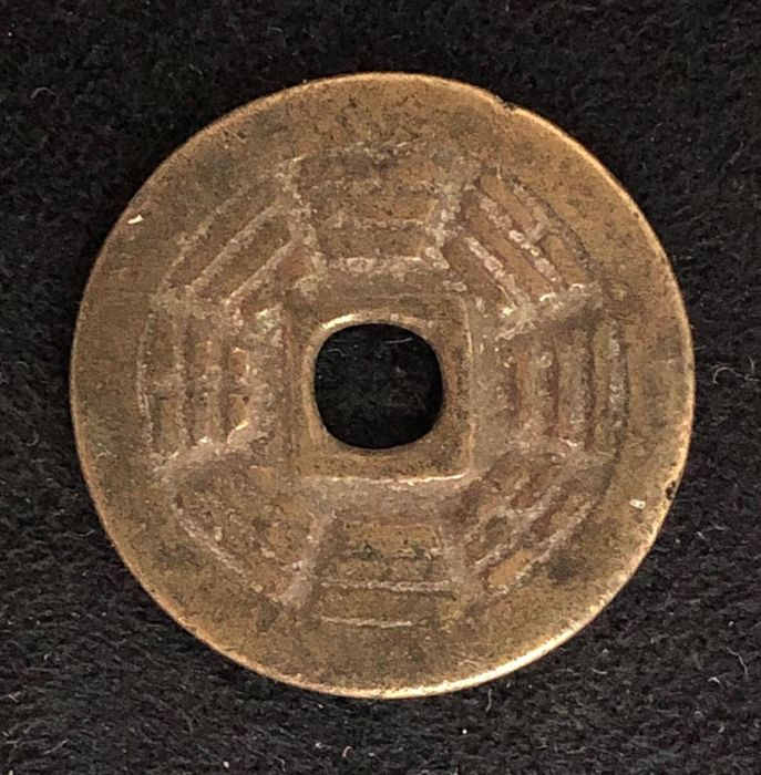 China - AE Taoism Amulet / Charm coin - late Qing dynast (c.a. 18th century)