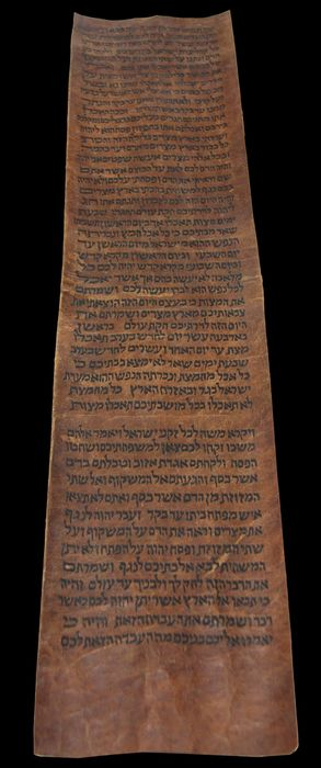 Torah Bible - Manuscript Exodus Scroll, Yemen - ca. 16th century