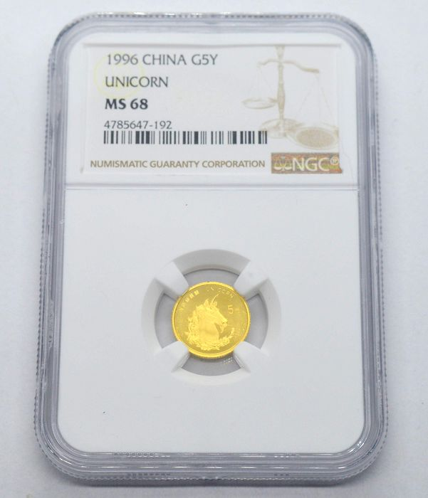 China - 5 Yuan 1996 Unicorn - 1/20 oz - Gold