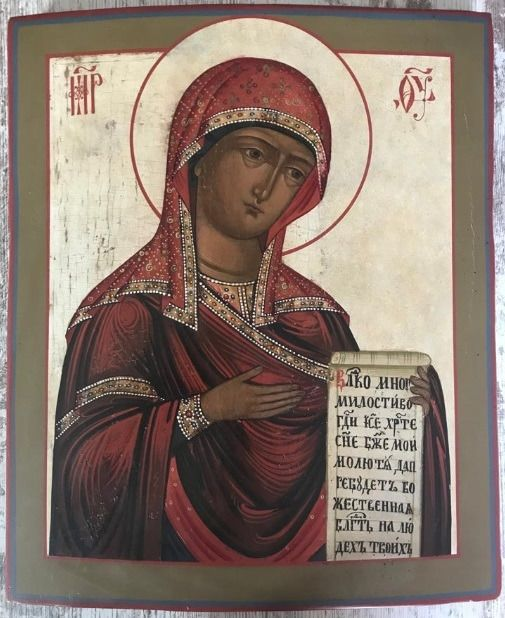 "Icon, Mother of God ""Deesis"" - Wood - Late 19th century"