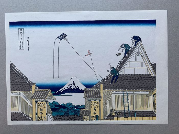 "Houtsnede afdrukken (herdruk) - Katsushika Hokusai (1760-1849) - A sketch of the Mitsui shop in Suruga in Edo - From the series ""Thirty-six Views of Mount Fuji"" - ca. 1970"