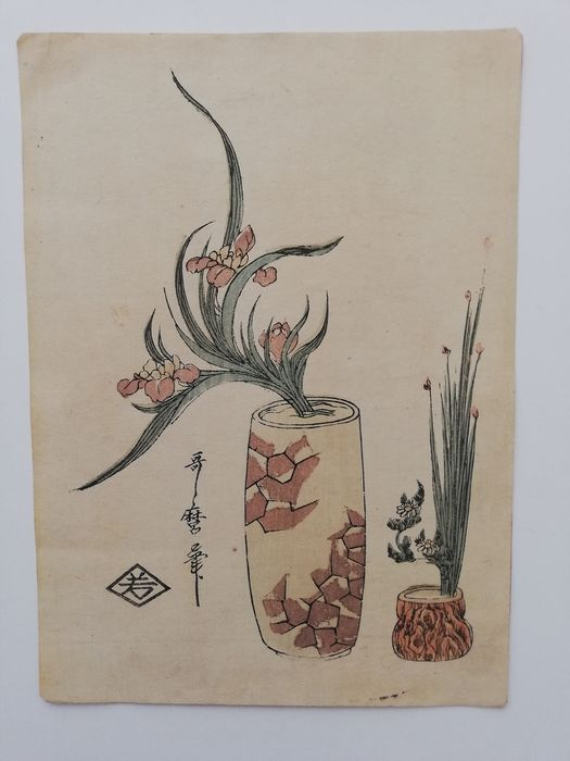 Original woodblock print, surimono - Kitagawa Utamaro II (?-1831?) - Flower arrangement with irises - Early 19th century