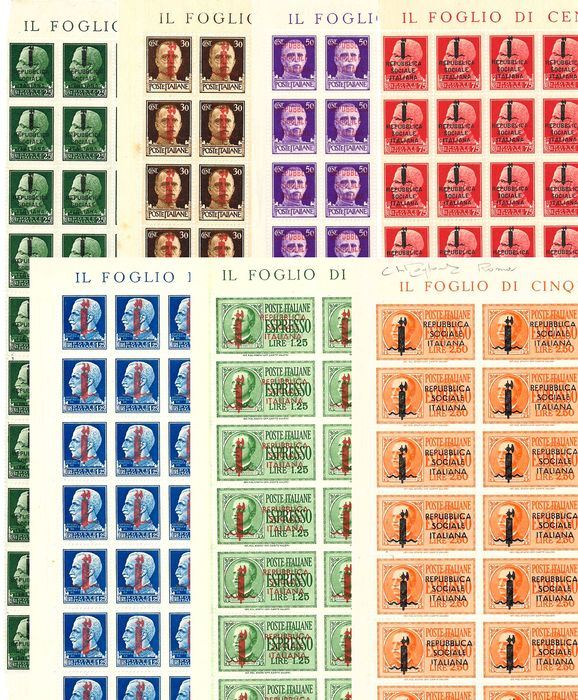 Italië 1944 - RSI, Rome issue - set in complete sheets - Sassone N. 491-495 + Ex 21-22