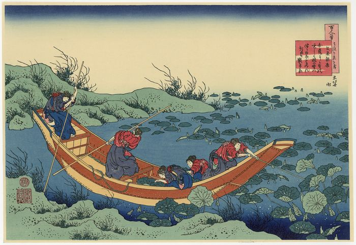 """Woodblock print (reprint), Published by Adachi - Katsushika Hokusai (1760-1849) - 'Poem by Bun'ya no Tomoyasu' - From the series """"One Hundred Poems Explained by the Nurse"""" - Heisei period (1989-2019)"""