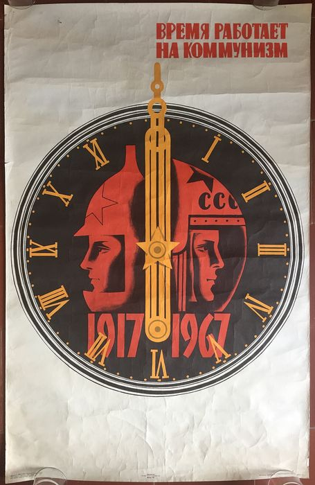 Levshunova - Time works for Communism USSR : Russian Propaganda poster - 1967