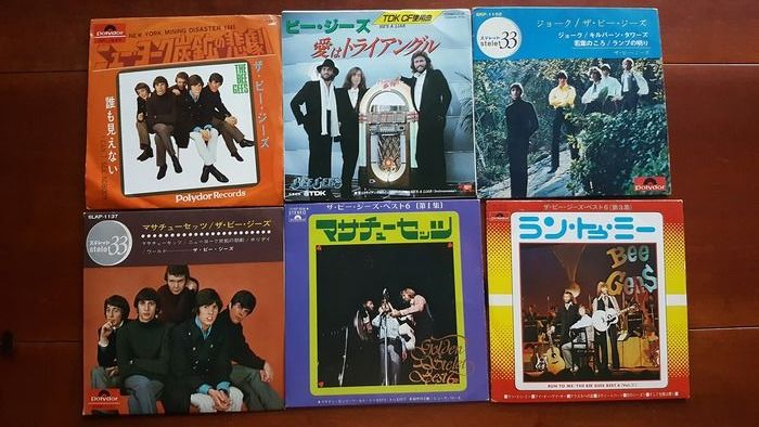 "Bee Gees - 4 Japanese EP's and 2 Japanese 7"" singles - Multiple titles - 45 rpm Single - 1967/1981"