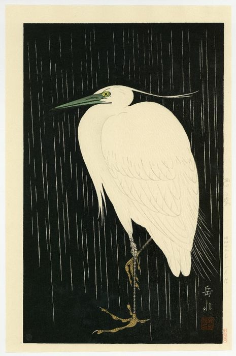 Original woodblock print - Ide Gakusui 井出岳水 (1899-1982) - Heron in Rain - Heisei period (1989-2019)