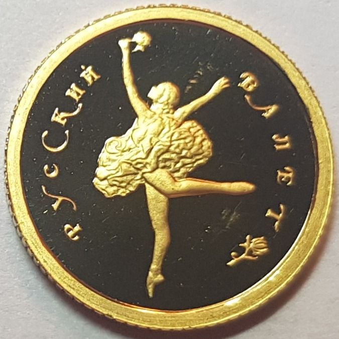 Rusia - 10  Rubel 1994 ММД, Moscow - 'Russian Ballet' - 1,61 gram  - Oro