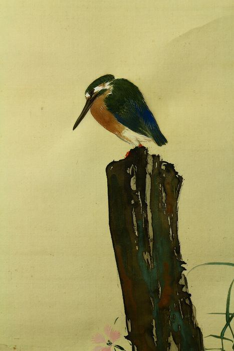 Hanging scroll - Paper, Silk, Wood - Kingfisher - With signature and seal 'Genzan' 玄山 - Japan - ca. 1920-40 (Taisho to Showa period)