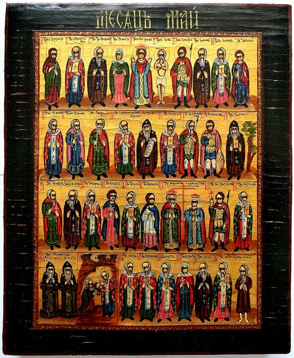 Russian orthodox icon  Menaion of May - wood, tempera