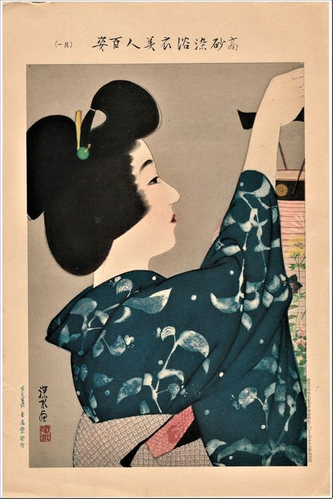 "Lithograph - Ito Shinsui (1898-1972) - 'Number 1 - Hanging up a Lantern' van de serie ""100 Figures of Beauties Wearing Takasago Kimonos"" - 1931"