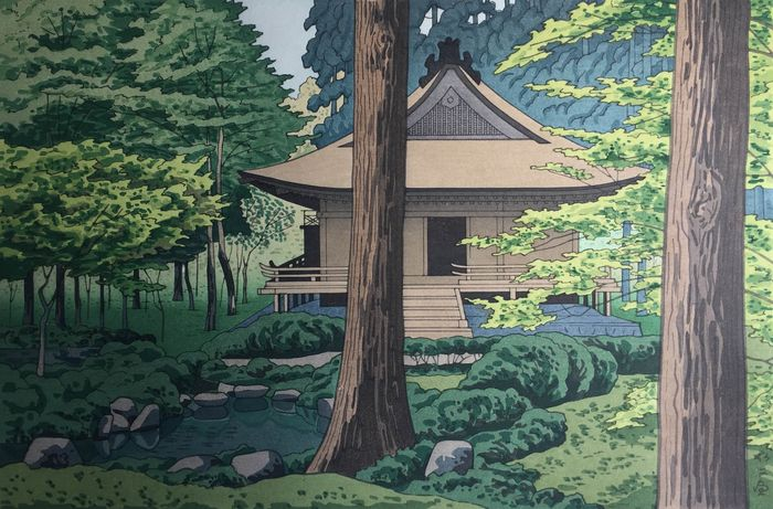 Original woodblock print, Published by Unsodo - Asano Takeji (1900-1998) - Early summer in Sanzen-in Temple, Kyoto - Heisei period (1989-2019)