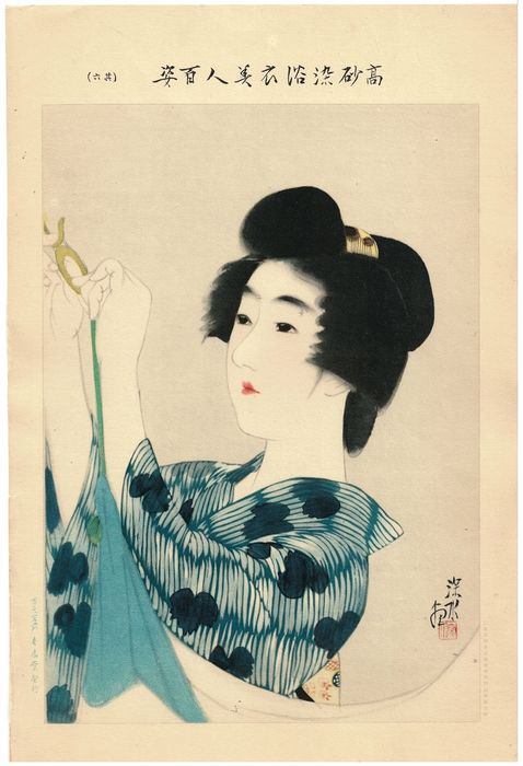 "Lithograph - Ito Shinsui (1898-1972) - 'Number 6 - Hanging a Mosquito Net' van de serie ""100 Figures of Beauties Wearing Takasago Kimonos"" - 1931"