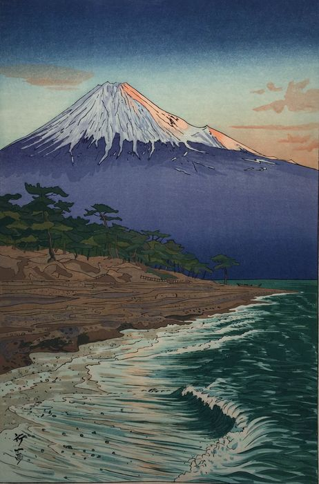 "Original Holzschnitt, Veröffentlicht von Unsodo - Seidenpapier - 'Mount Fuji from the coast of Hagoromo' - From the series ""Twelve Views of Japan"" - Japan - Heisei-Zeit (1989-2019)"