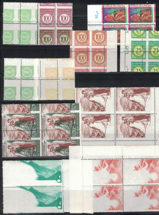 Indonesia - Stamps - Printing errors