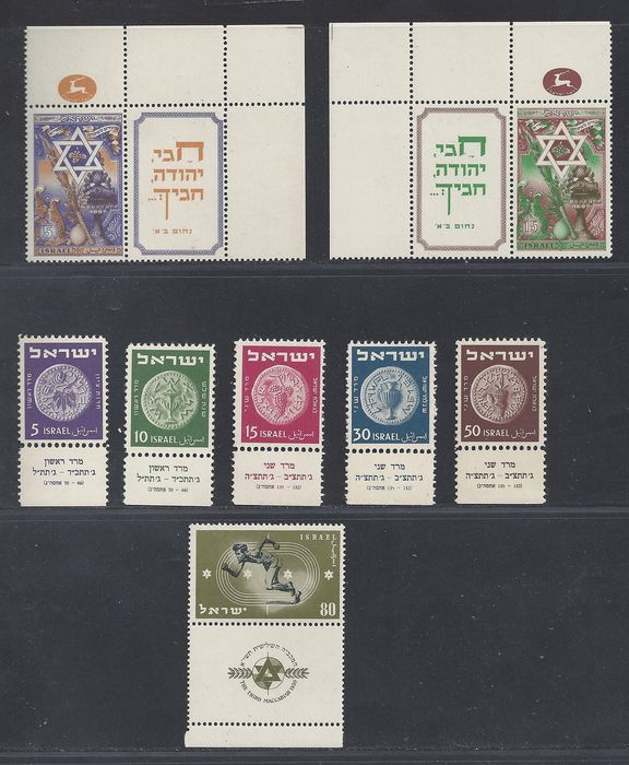 Israel 1949/1953 - Various better sets, full tab - Michel