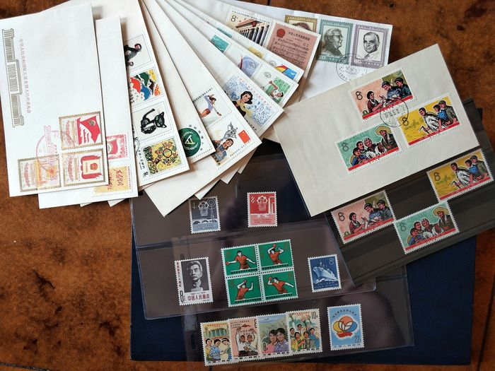 China - People's Republic since 1949 1959/1985 - 6 new sets MNH and 10 FDCs