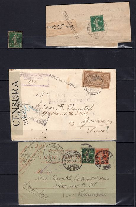 France 1917 - Serbian post - Yvert 4-5-13