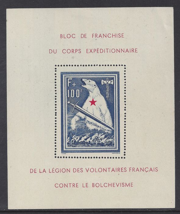 German Reich - Occupation of France (1941-1945) 1941 - Französische Legion Eisbärblock - Michel Blok I