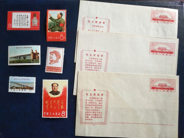 China - People's Republic since 1949 1967/1969 - 6 MNH stamps and 3 new envelopes from 1967