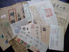 China - China Oriental 1920/1990 - Early Chinese letters and postal documents
